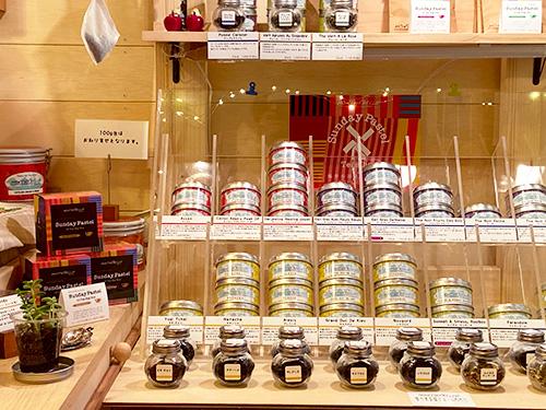【紅茶販売店】Sunday Pastel Tea Shop